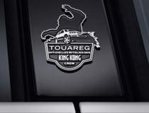 Touareg King Kong